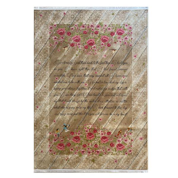 فرش فانتزی طرح گل زمینه نسکافه ایی کد100456