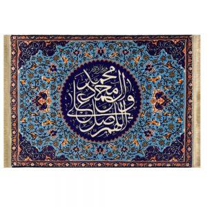 تابلو فرش کلاریس طرح آیه قرآنی